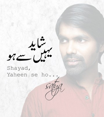 Buy Shayad, Yaheen Se Ho (With CD) (English, Hindi and Urdu): Book