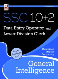 SSC 10 + 2 Data Entry Operator and Lower Division Clerk - General Intelligence (English) 1st  Edition (Paperback)