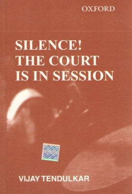 Buy Silence! The Court Is In Session 1st Edition 1st Edition: Book