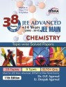 38 Years JEE Advanced + 14 yrs JEE Main Topic-wise Solved Paper CHEMISTRY 11th Edition (English) 11 Edition: Book