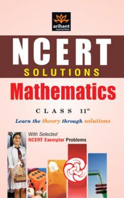 Ncert book 12 2 free physics part download class