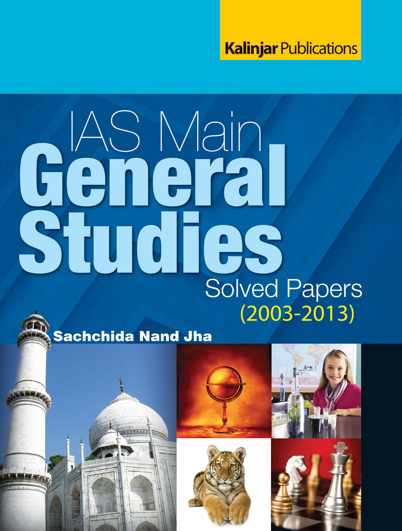 essay book for ias