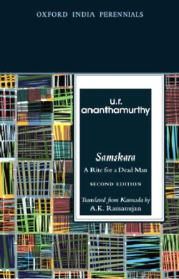 Buy Samskara: A Rite For A Dead Man (English) 2nd Edition: Book
