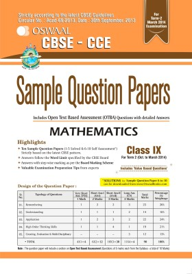 cbse model question papers class 9 term 2 82 class 7 sanskrit sample paper 9 cbse class 7- science 11 about cbse class 7 sample papers 12 cbse class 7 sa1 and sa2 sample i want a model question.