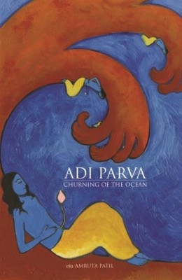 Buy ADI PARVA (English): Book