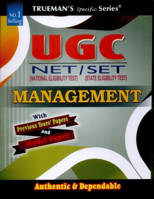 Buy Trueman's UGC NET National Eligibility Test/SET State Eligibility Test Management (English) 1st Edition: Book