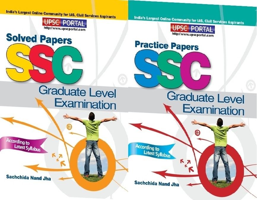 Question Paper SSC Combined Graduate Level Exam Old Question Paper