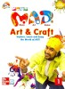 Pogo Mad Art and Craft (Book - 1) (English) 1st Edition: Book