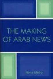 The Making of Arab News (English) (Paperback)