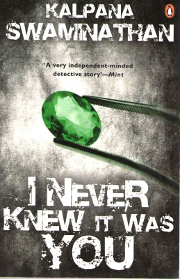 Buy I Never Knew It Was You: Book
