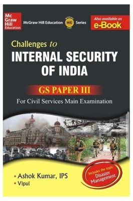 "internal security of india essay India's internal security challenges ""india's internal security challenges"" india was partitioned in the backdrop of large-scale communal papers."