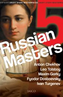 5 Russian Masters (English): Book
