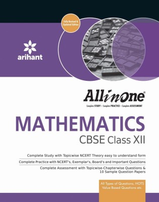 CBSE All in One MATHEMATICS Class 12th (English) price comparison at Flipkart, Amazon, Crossword, Uread, Bookadda, Landmark, Homeshop18