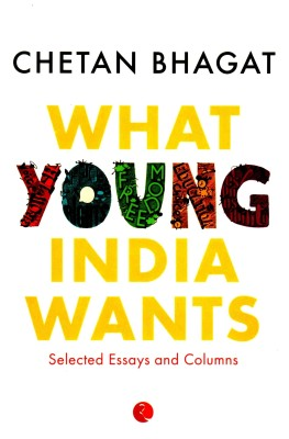 Buy What Young India Wants: Book