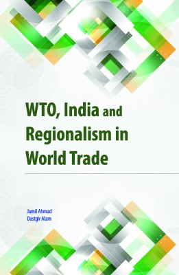 India trade statistics books