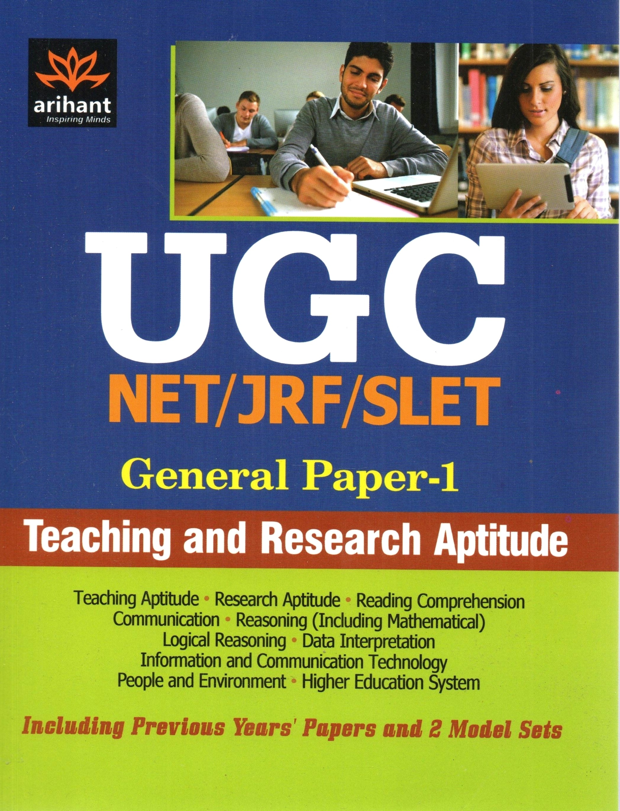 General paper on teaching & research aptitude ebooks