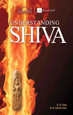 Understanding Shiva price comparison at Flipkart, Amazon, Crossword, Uread, Bookadda, Landmark, Homeshop18