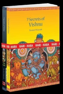 Buy Hari - Hara Combo Pack (7 Secrets Of Vishnu & 7 Secrets Of Shiva) (English): Book