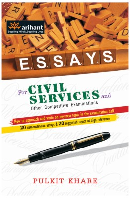 English Essay Books Online