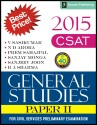 CSAT - General Studies Paper 2 for Civil Services Preliminary Examination - 2015 (English) 1st Edition: Book