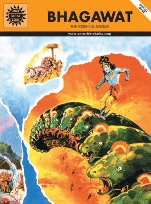 Buy Bhagawat: The Krishna Avatar (English): Book