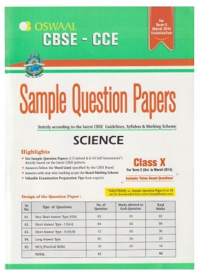 CBSE - CCE Science : Sample Question Papers - Term 2 (Class 10) (English) 1st Edition price comparison at Flipkart, Amazon, Crossword, Uread, Bookadda, Landmark, Homeshop18