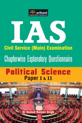 Political Science service to others essay