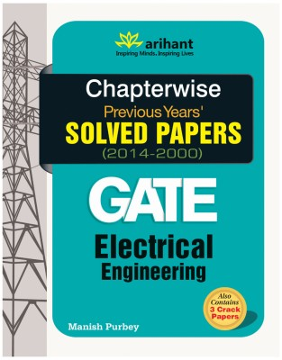 GATE - Electrical Engineering : Chapterwise Previous Years Solved Papers (2014 - 2000) (English) 3rd Edition price comparison at Flipkart, Amazon, Crossword, Uread, Bookadda, Landmark, Homeshop18