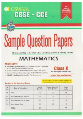 CBSE - CCE Mathematics : Sample Question Papers - Term 2 (Class 10) price comparison at Flipkart, Amazon, Crossword, Uread, Bookadda, Landmark, Homeshop18