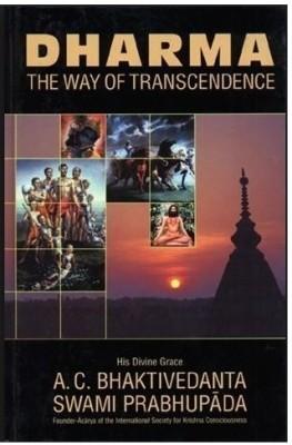 Dharma: The Way of Transcendence price comparison at Flipkart, Amazon, Crossword, Uread, Bookadda, Landmark, Homeshop18