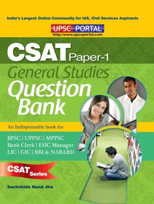 CSAT Paper- I General Studies Question Bank price comparison at Flipkart, Amazon, Crossword, Uread, Bookadda, Landmark, Homeshop18