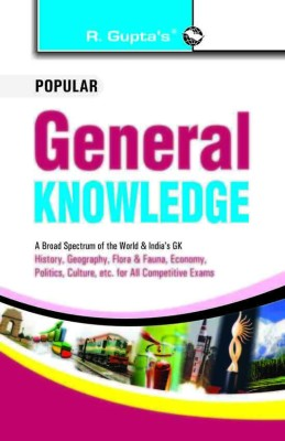Buy Popular Gendral Knowledge PB (English): Book