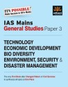 IAS Mains General Studies - Technology Economic Development Bio Diversity Environment, Security & Disaster Management (Paper 3) (English) 1st  Edition: Book