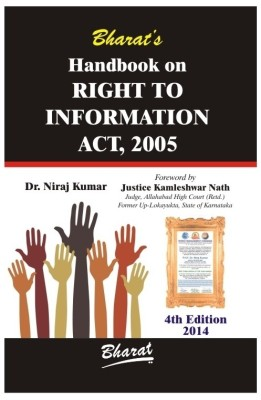 write an essay on right to information act
