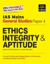 Click To Buy GS 4 : Ethics Integrity and Aptitude