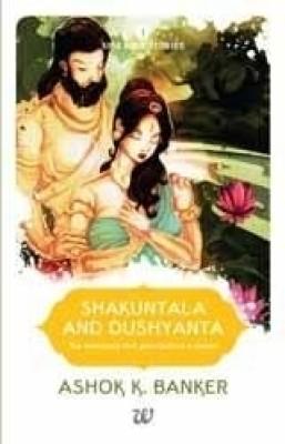 Shakuntala and Dushyanta price comparison at Flipkart, Amazon, Crossword, Uread, Bookadda, Landmark, Homeshop18