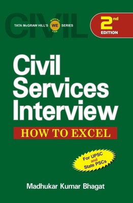 Buy CIVIL SERVICES INTERVIEW 2nd  Edition: Book