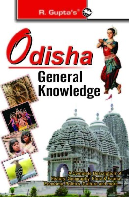Buy Odisha General Knowledge (English): Book