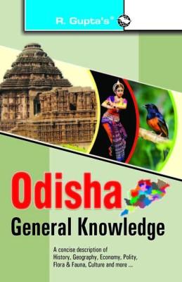 Buy Odisha General Knowledge (English): Book