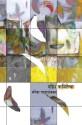 Shodh Kavitecha: Book