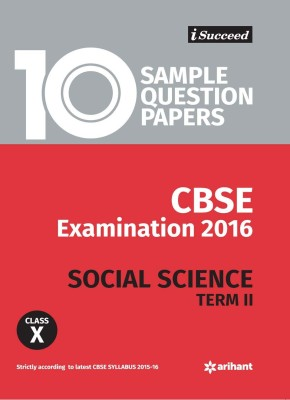 English term test papers: School Exams - Exampapers lk free