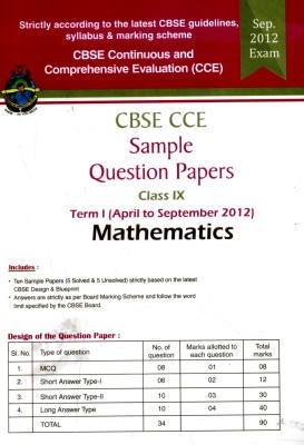 Buy CBSE CCE Sample Question Papers Term I (April to September 2012) Mathematics Sep. 2012 Exam Class IX: Book