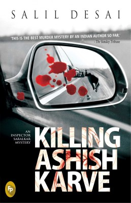Compare Killing Ashish Karve : An Inspector Saralkar Mystery (English) at Compare Hatke