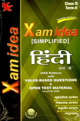 golden guide for class 10 english