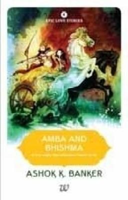 Amba and Bhishma price comparison at Flipkart, Amazon, Crossword, Uread, Bookadda, Landmark, Homeshop18