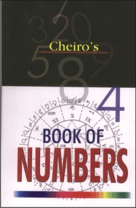 Cheiro's Numerology (English) 01 Edition: Book 3
