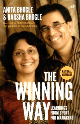 The Winning Way: Learnings From Sport For Managers (English) price comparison at Flipkart, Amazon, Crossword, Uread, Bookadda, Landmark, Homeshop18