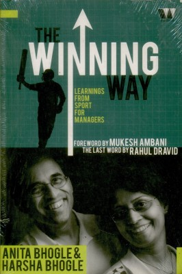 Buy The Winning Way: Learnings From Sport For Managers (English): Book
