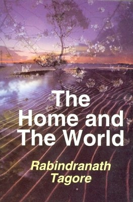 Buy THE HOME AND THE WORLD (English) 01 Edition: Book