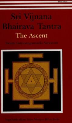 Sri Vijnana Bhairava Tantra: The Ascent 01 Edition price comparison at Flipkart, Amazon, Crossword, Uread, Bookadda, Landmark, Homeshop18